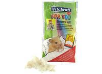 Vitakraft Dremy Soft Мягкая подстилка для гнезда грызунов