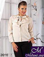 Классическая женская бежевый блуза с воланом (48, 50, 52, 54) арт. 9916