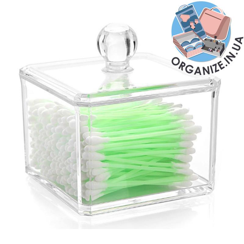 Контейнер для ушных палочек с крышкой Cosmetic organizer