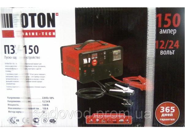 Пуско-зарядное устройство Foton 150