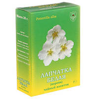 Лапчатка белая корень (лечение щитовидной железы) чайный напиток - 25 г