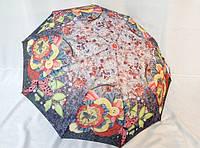 Зонты женские c системой антиветер № 3051 от Max Komfort