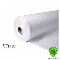 Агроволокно укрывное белое рулон 50 (3,2х100)