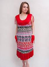 Женское платье летнее для дома кольца, фото 2