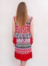 Женское платье летнее для дома кольца, фото 3
