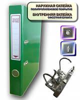 Папка-регистратор А4 5см.
