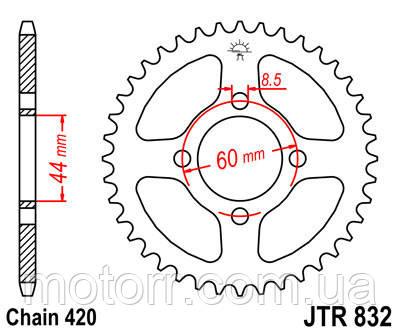 Задня зірка JT JTR832.52
