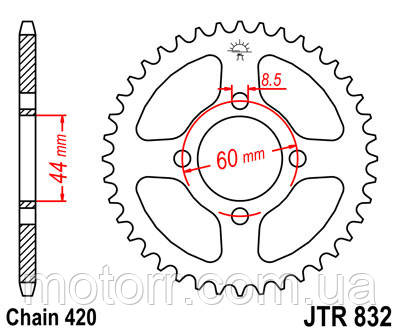 Задняя звезда JT JTR832.52