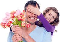Що подарувати татові на день народження — 40-50, 55, 60 років, від дочки і сина
