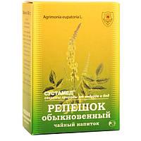Репешок обыкновенный, трава чайный напиток - 50 г.