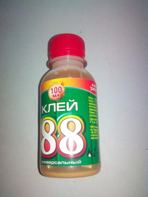 Клей 88 100 мл