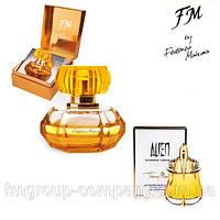 Fm359 Женские духи. FM Аромат Thierry Mugler Alien Essence Absolue (Тиерри Муглер Алиен Ессенце Абсолют)