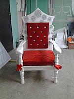 Кресло Деда Мороза