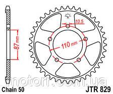 Звезда задняя JT JTR829.48