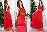 Вечірній червоне шифонове плаття з атласним поясом, красивий квітка на плечі. Арт-9322/65