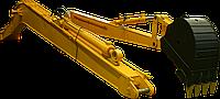 Удлиненное рабочее оборудование (стрелы, рукояти)