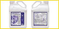 Инсектицид Биммер к.э. (канистра 10 л) - Нертус