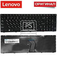 Клавиатура для ноутбука LENOVO IdeaPad G580AL