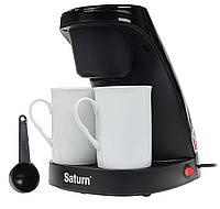 Кофеварка SATURN ST-CM7081 New, фото 1