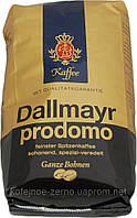 Кофе Dallmayr Prodomo, зерно 500 гр