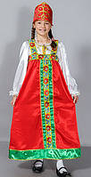 """Детский карнавальный костюм для детей """"Аленушка"""""""