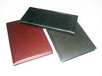 Тиснение логотипа на ежедневниках, блокнотах