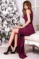 Платье в пол Гипюр Смелый Разрез Модное Нарядное Длинное Вечернее Платье