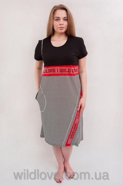 Жіноче плаття літнє більшого розміру чорно-сіра