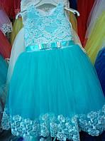Бирюзовое  платье с бусинами и гипюром