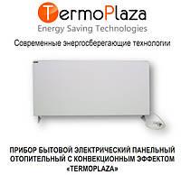 Энергосберегающий Обогреватель для дома/квартиры
