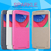 Чехол (книжка) Nillkin Sparkle Series для Lenovo Vibe X3 Lite (A7010) / K4 Note