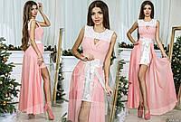 Красивое вечернее нежно-розовое  платье со вставками гипюра, съемная шифоновая юбка. Арт-9324/65