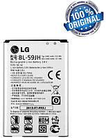 Аккумулятор батарея BL-59JH для LG Optimus L7 2 P703 P710 P713 P715 оригинальный