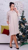 Женское  платье свободного кроя, размеры 46-48, 50-52, 54-56, 58-60. Ткань трикотаж сота