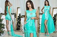 Красивое вечернее мятное  платье со вставками гипюра, съемная шифоновая юбка. Арт-9324/65