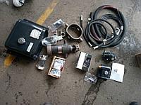 Гидравлическое опрокидывающее устройство OMFB самосвал на базе автомобиля ГАЗель NEXT (Италия) (OMFB-NEXT)