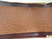 Дерматин(кож.зам) на метраж тисненный ширина 1м рыжий