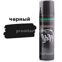Краска для гладкой кожи Salamander Professional Leather Fresh 250ml (черный)