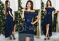 Шикарное темно-синее вечернее  платье с гипюровым верхом и атласным поясом. Арт-9325/65