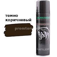 Краска для гладкой кожи Salamander Professional Leather Fresh 250ml (012 темно-коричневый)