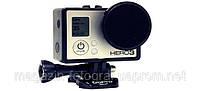 Naked ND Glass Filter - фильтр для камеры GoPro HERO3