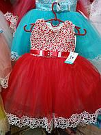 Платье из фатина в расцветках на 3-4 года
