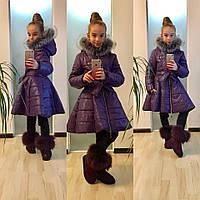 Стильный зимний плащ-пальто для девочек  подростковые размеры