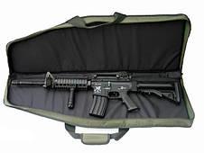 Чехлы для оружия