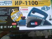 Рубанок электрический Ижмаш Профи ИР-1100 (широкий нож + 2 ножа в подарок)