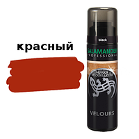 Краска для замши и нубука Salamander Professional Nubuk Velours 250ml (ярко-красный)