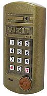 Блок вызова домофона  БВД-314FCP