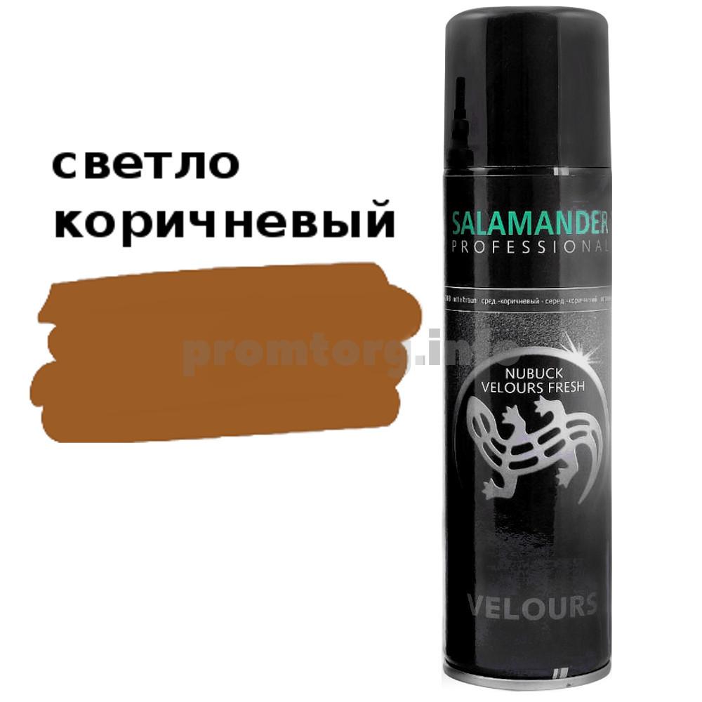 Краска для замши и нубука Salamander Professional Nubuk Velours 250mll (006 светло-коричневый)