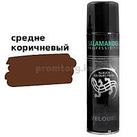 Краска для замши и нубука Salamander Professional Nubuk Velours 250ml (008 середне-коричневый)
