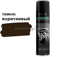 Краска для замши и нубука Salamander Professional Nubuk Velours 250ml (012 темно-коричневый)